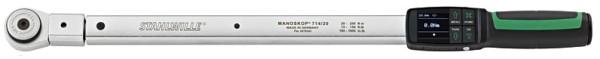 714R/20-80 электронный динамометрический ключ stahlwille